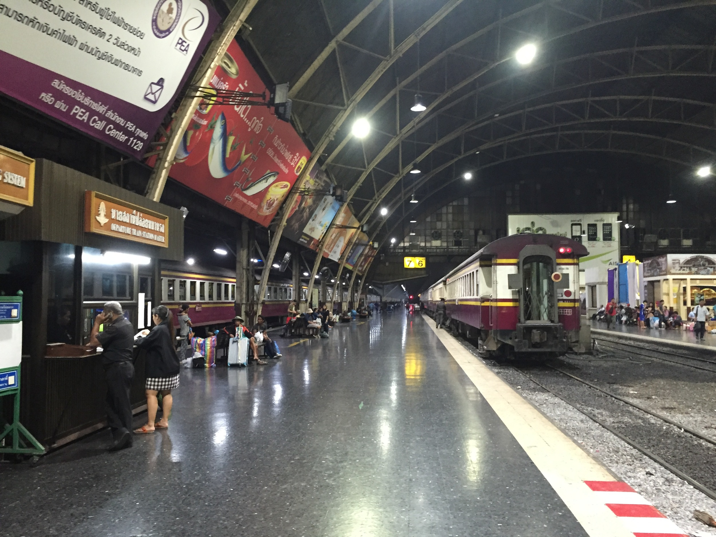 The station behind the ticket counter.