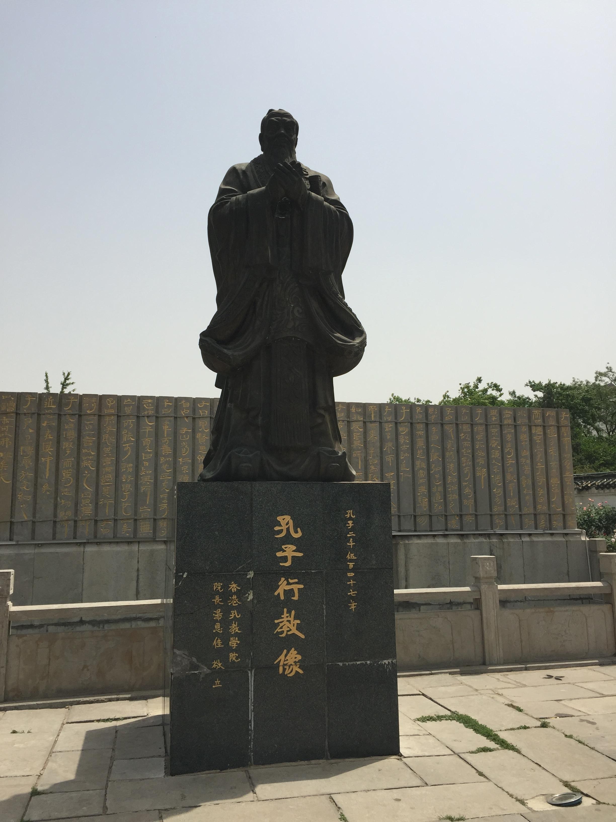 Confucius himself.