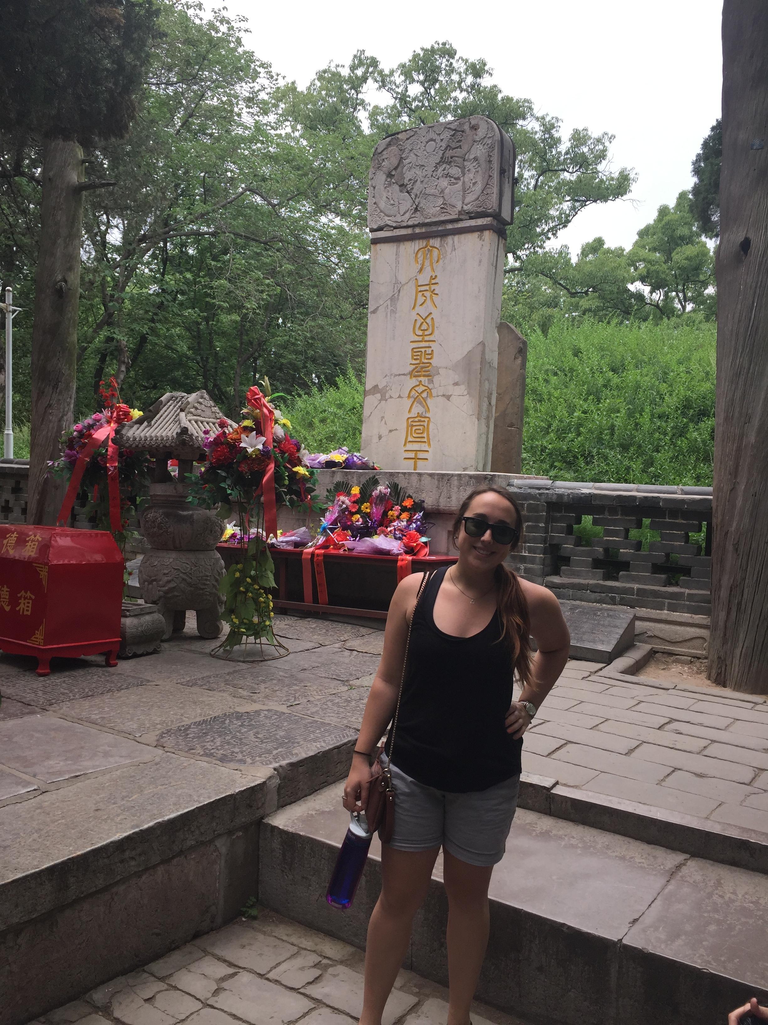 Confucius's grave.