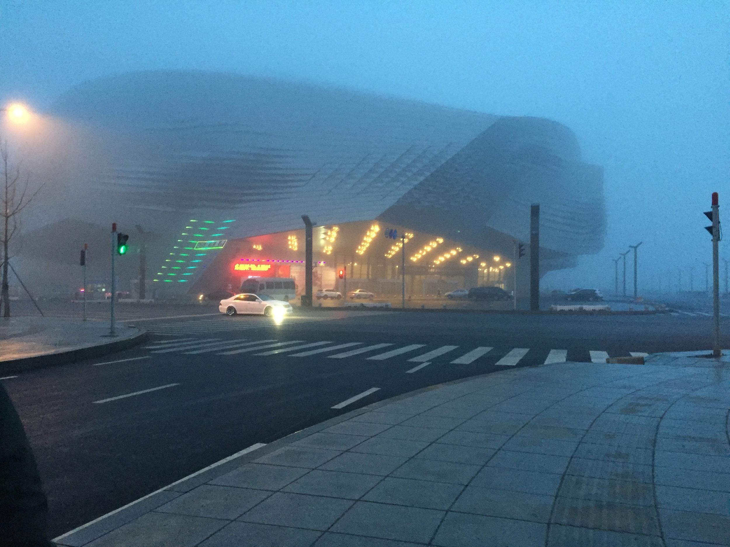 Misty neat architecture.