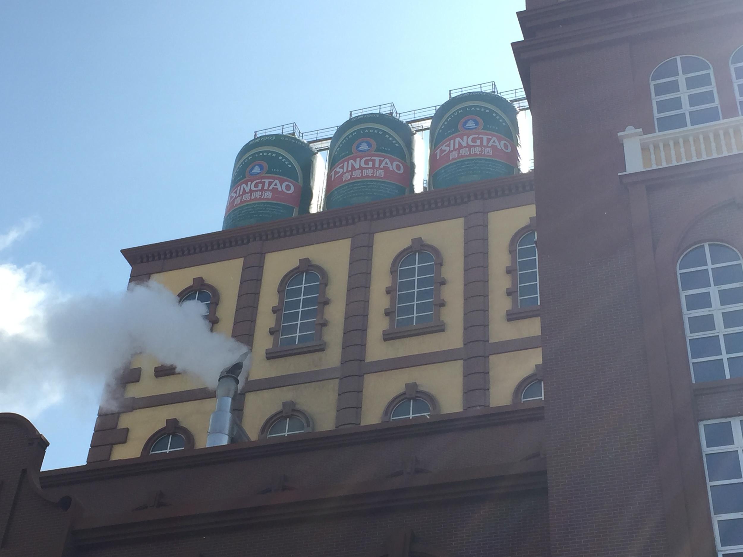 Tsingtao brewery.