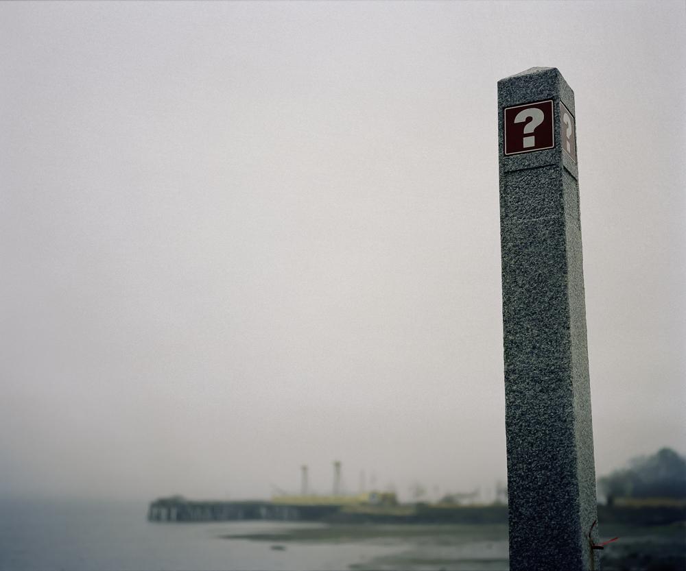 Obelisk, Plymouth, MA 2007