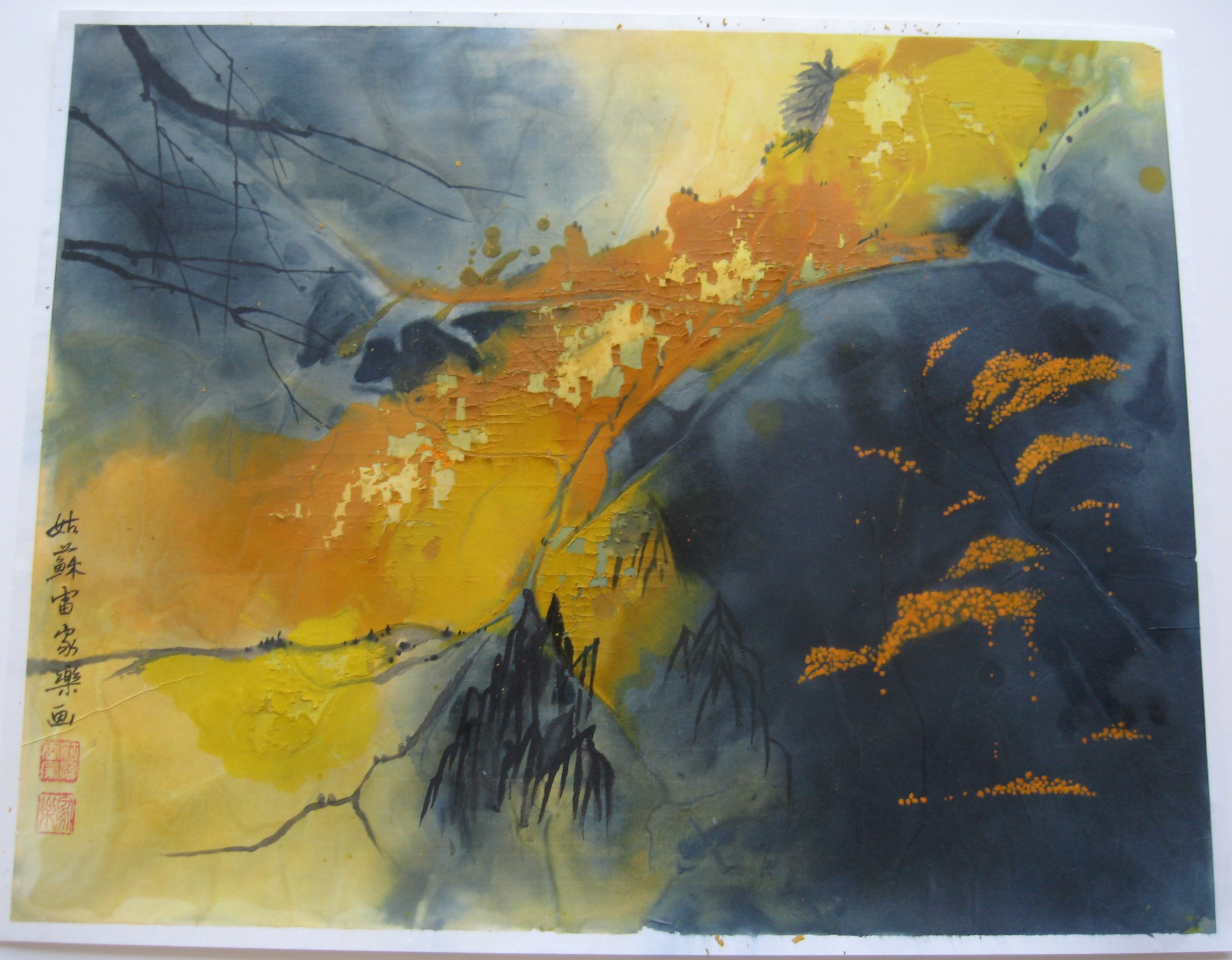 Chialo Lai | Hot Summer in California | Chinese ink on paper