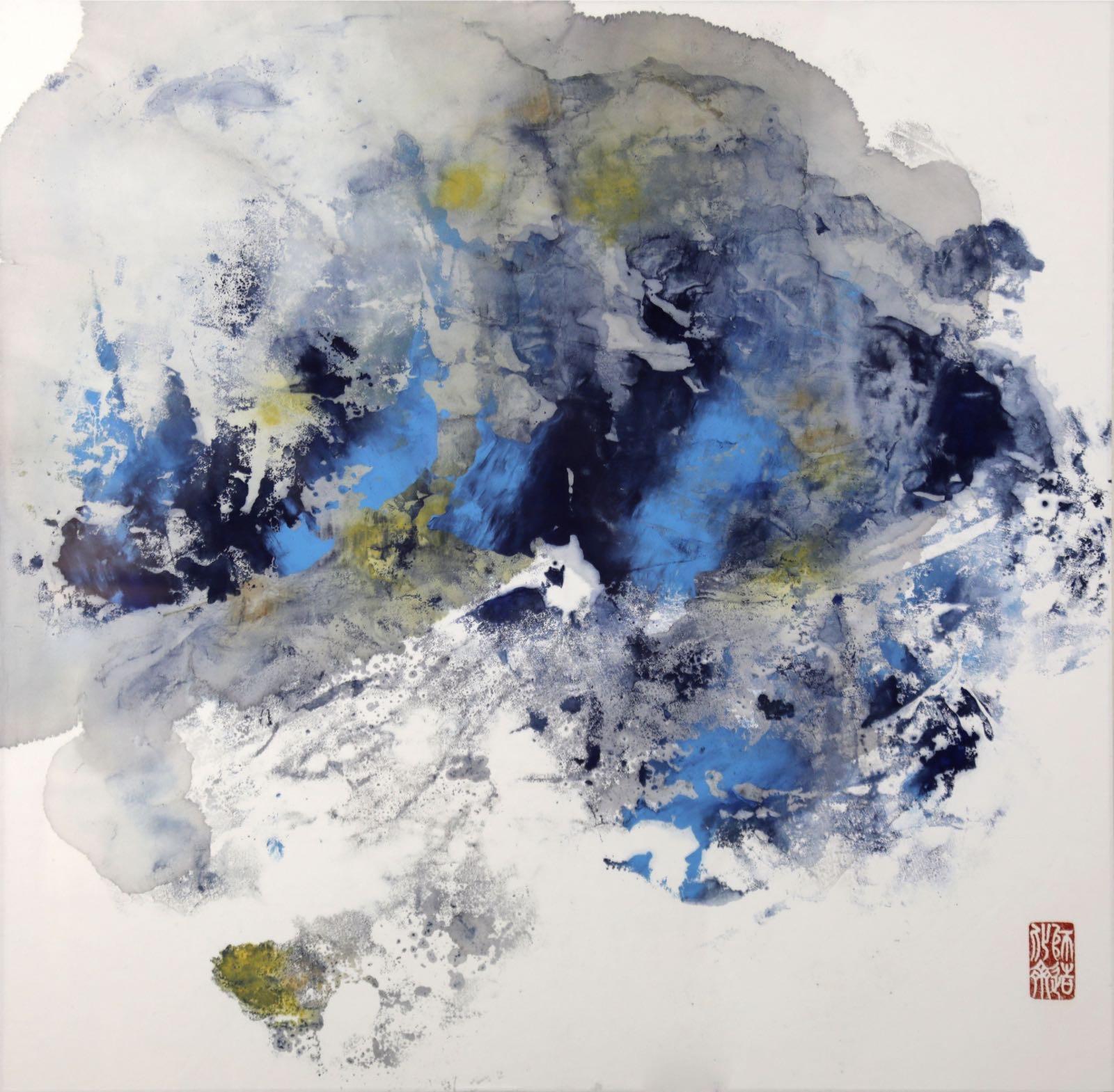 HM - Chun-Hui Yu - Beyond Form