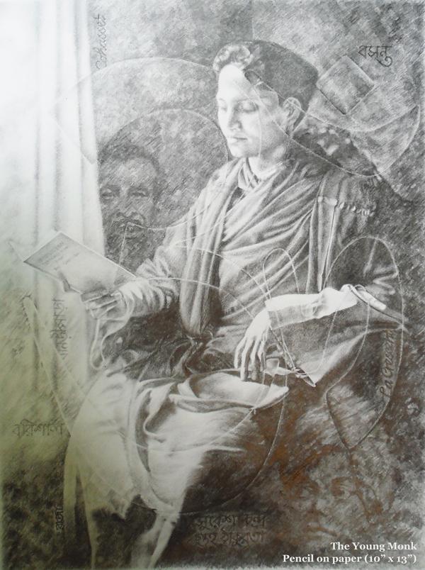 2nd: Raja GuhaThakurta