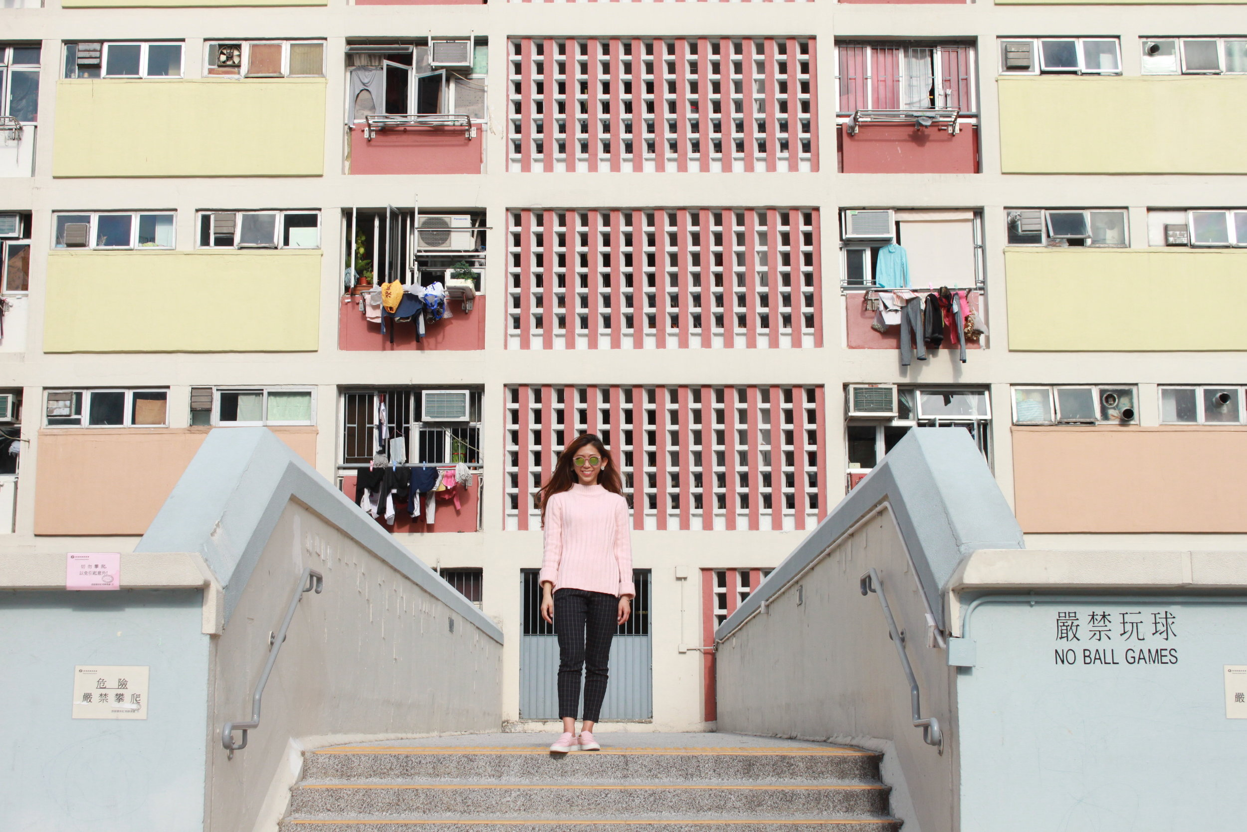 Choi Hung Estate, Feb2017
