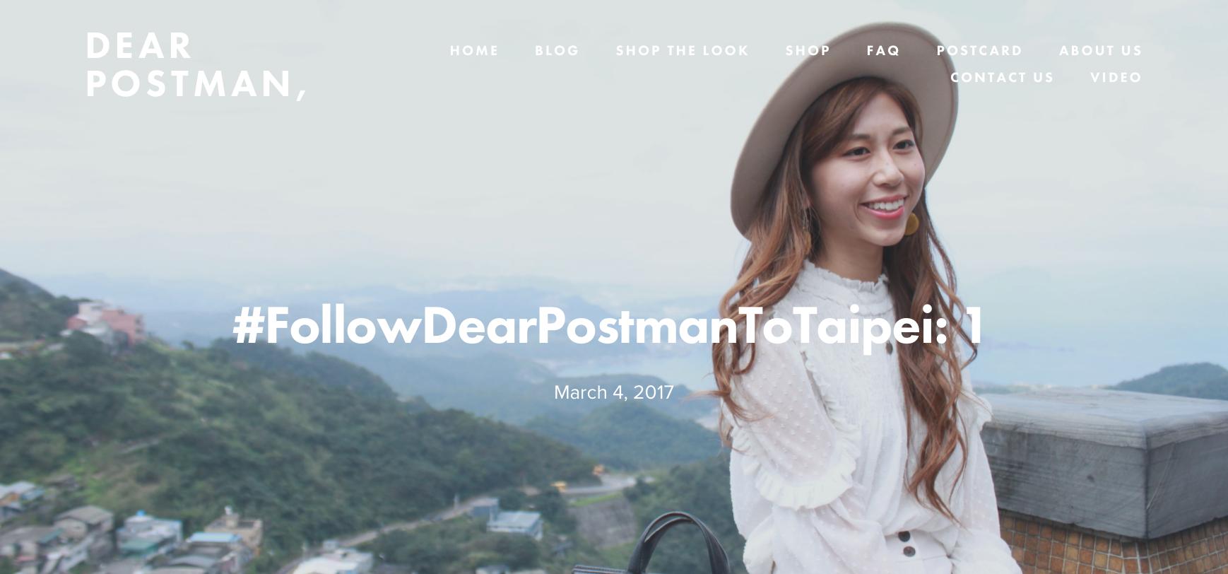 #FollowDearPostmanToTaipei: 1