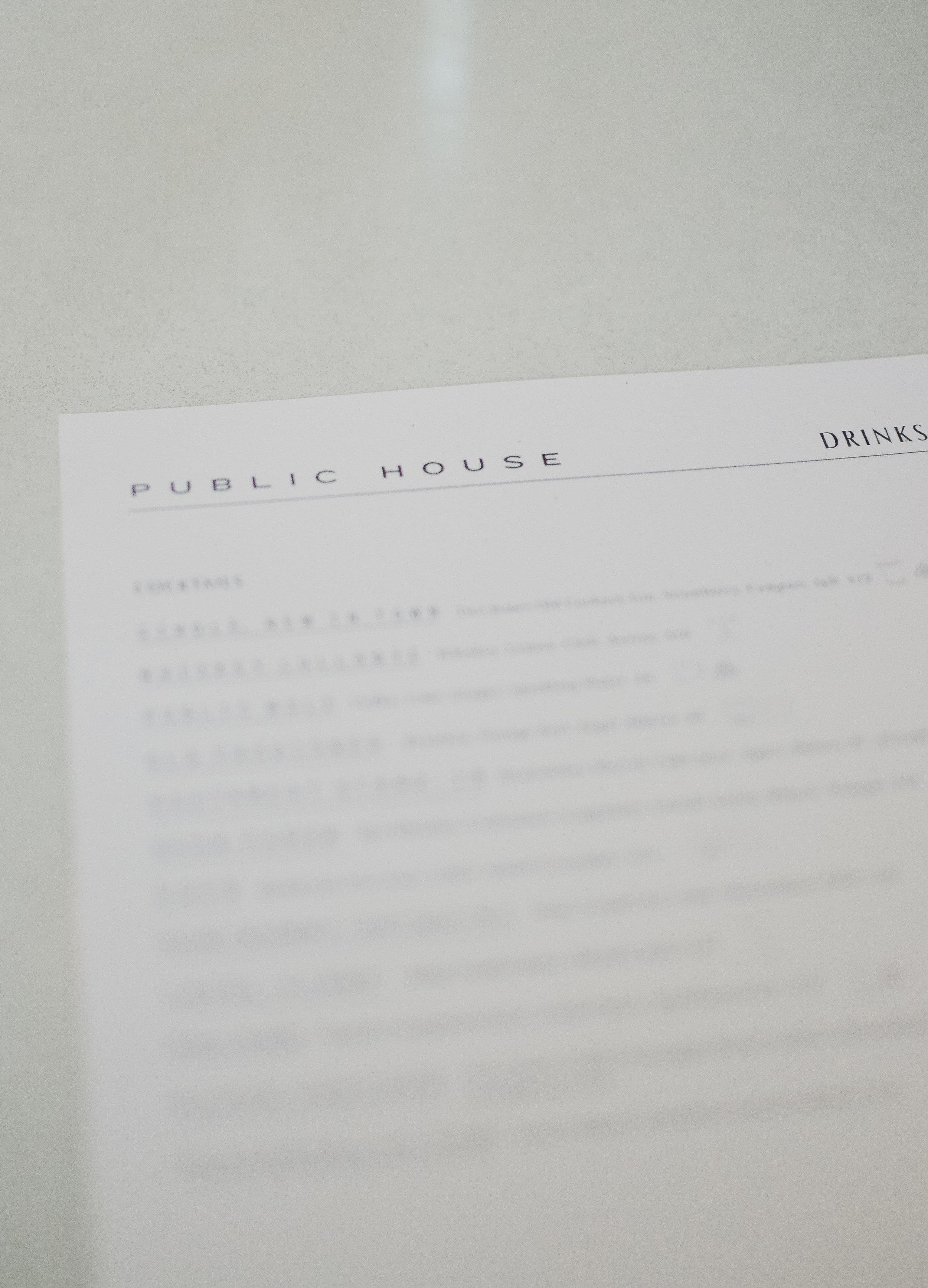 Wendling_Boyd_Harless_Hugh_Public_House_opening-6.jpg