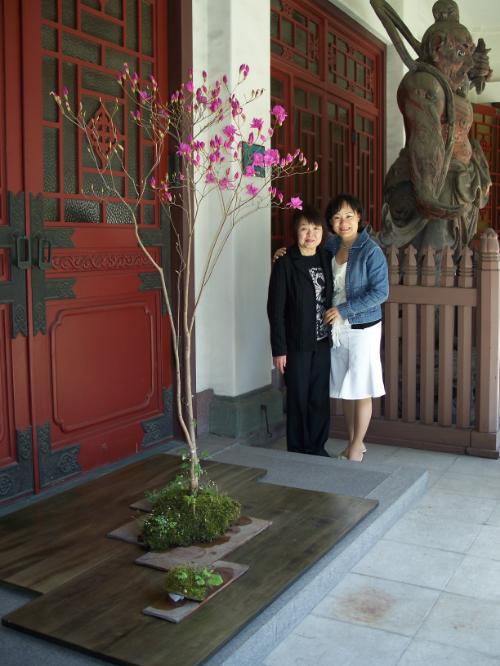 Young with Kusamono Master Keiko Yamane