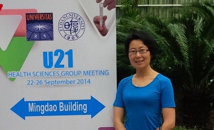 Wang Xi, Fudan University