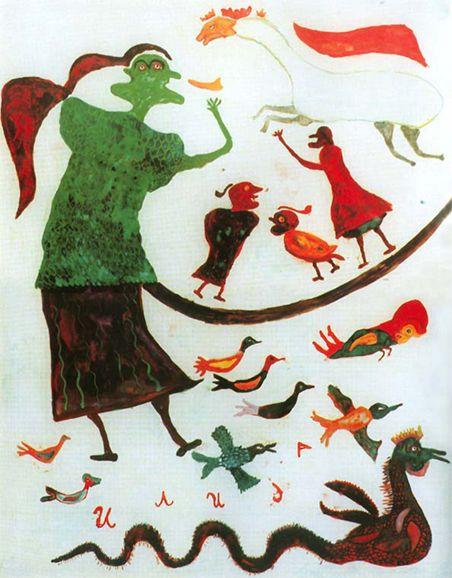 Ilija Bašičević - Bosilj  From The Apocalypse - Birds  1966