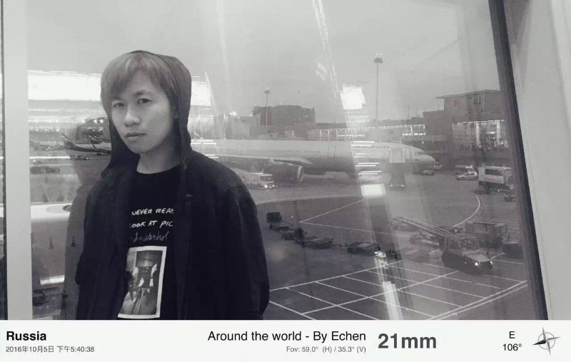 The photo took by Echen when they were in Russia.