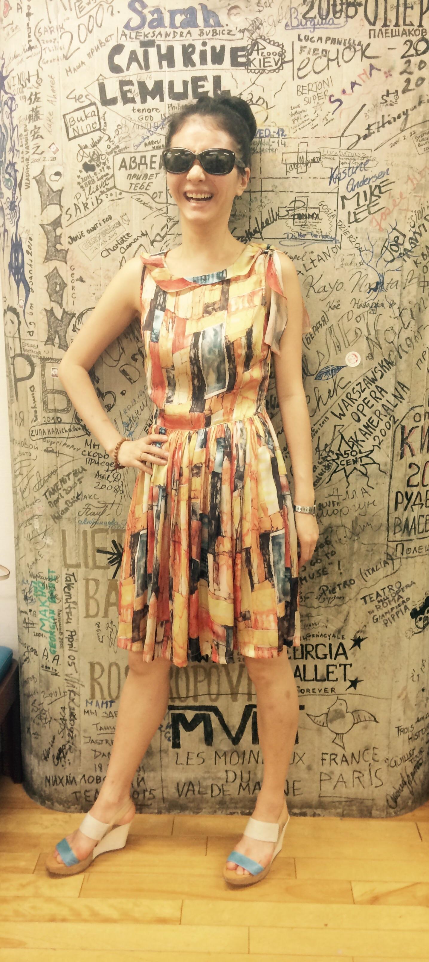 YUHUI  DRESS-  http://www.tedbaker.com