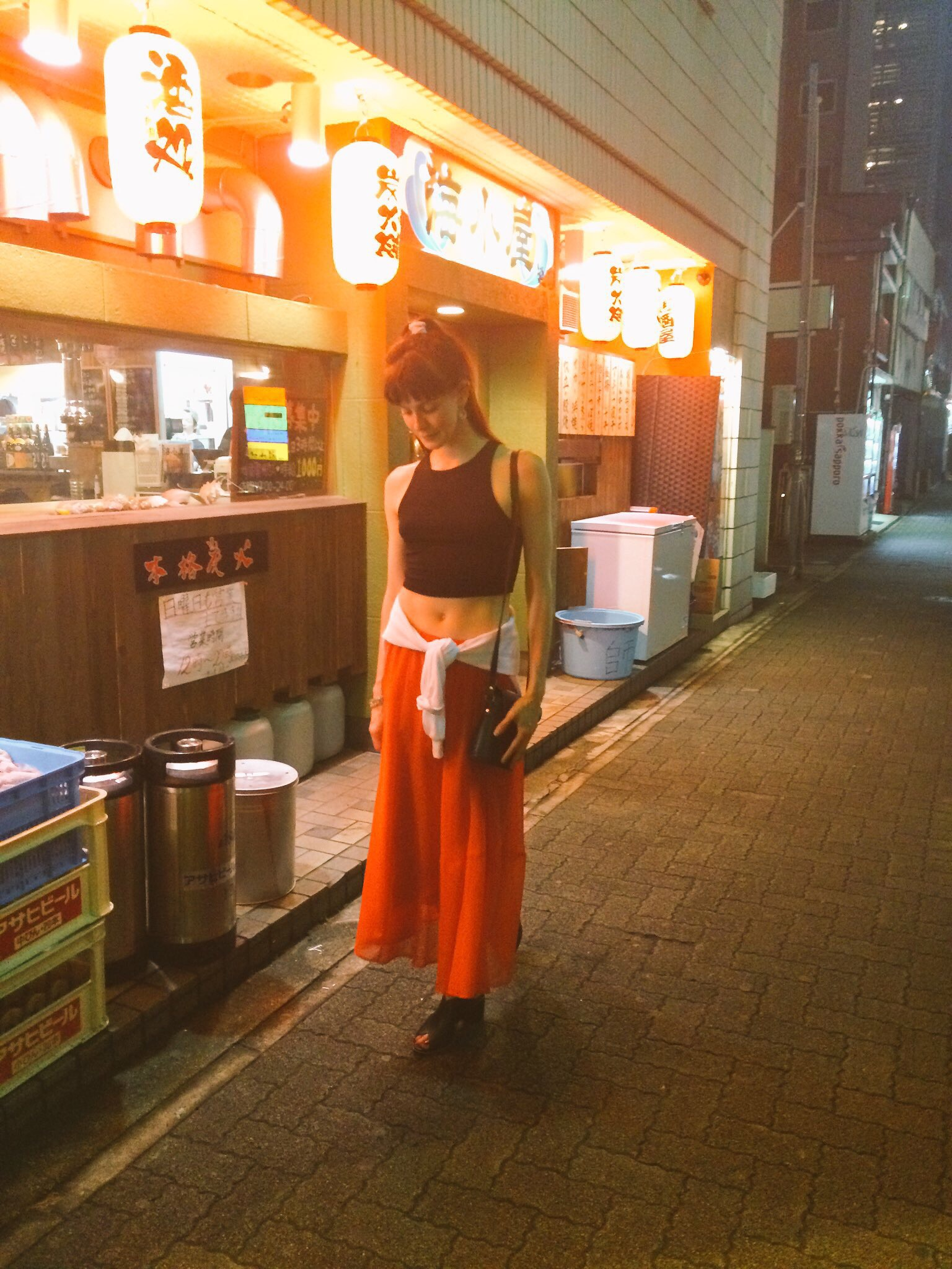 Bought this Red Skirt from Tokyo