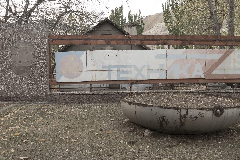 jo-Kearney-videojournalist-photographer-cheltenham-sign-minkush-min-kush-Soviet-Union-industrialwasteland-uranium-mining-ruins-environment-hazardous-waste.jpg