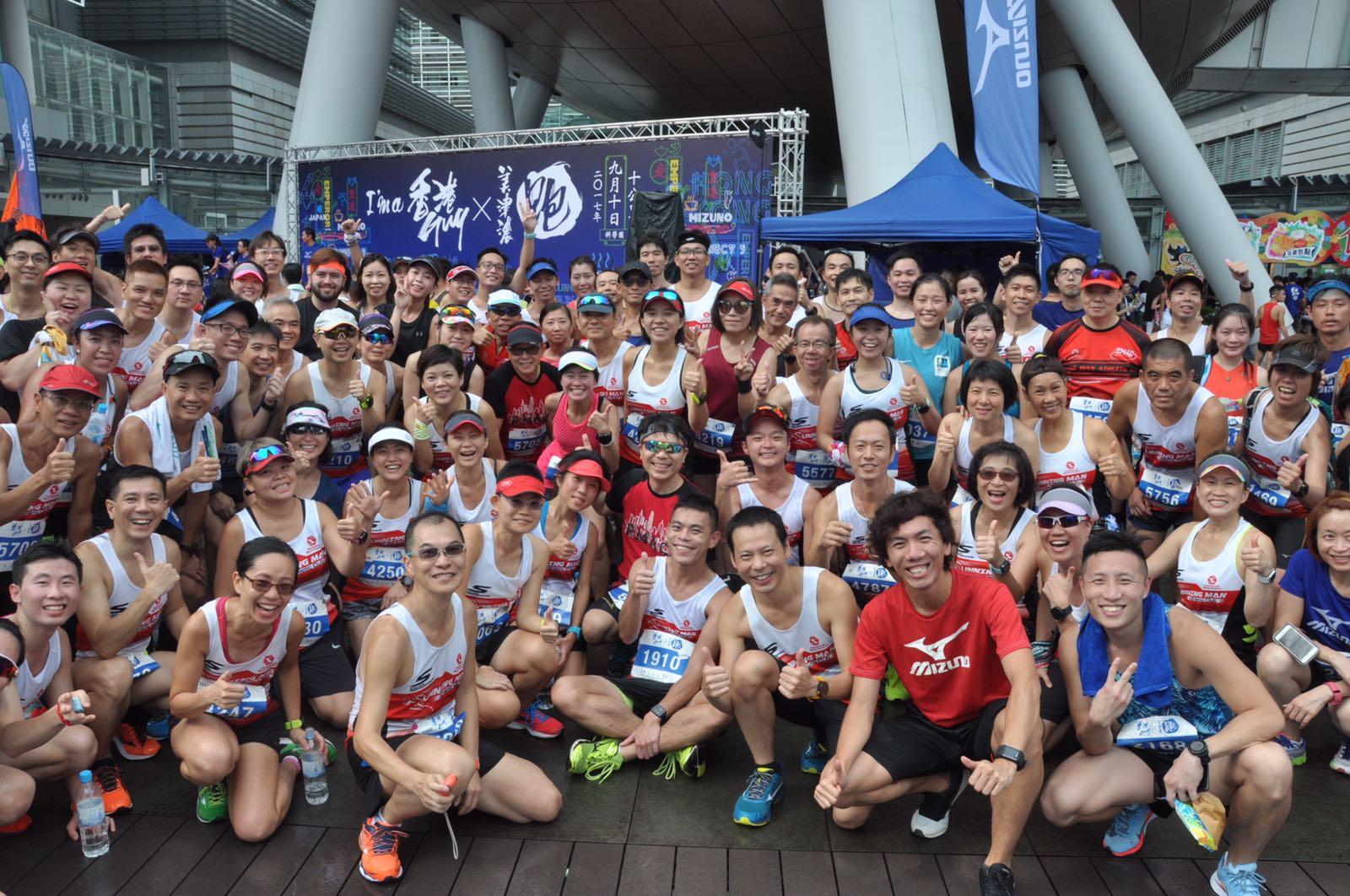 HK Guys X Mizuno Run - 9月10日是HK Guys X Mizuno Run,亦算是本年度長跑賽事的序幕,當日超過100位同學參與了10km或5km賽事。而文少杰教練當日亦到場為同學拍照,所有相可以在我們的相薄瀏覽及下載:https://www.flickr.com/photos/runningmanac/albums/72157685038925792
