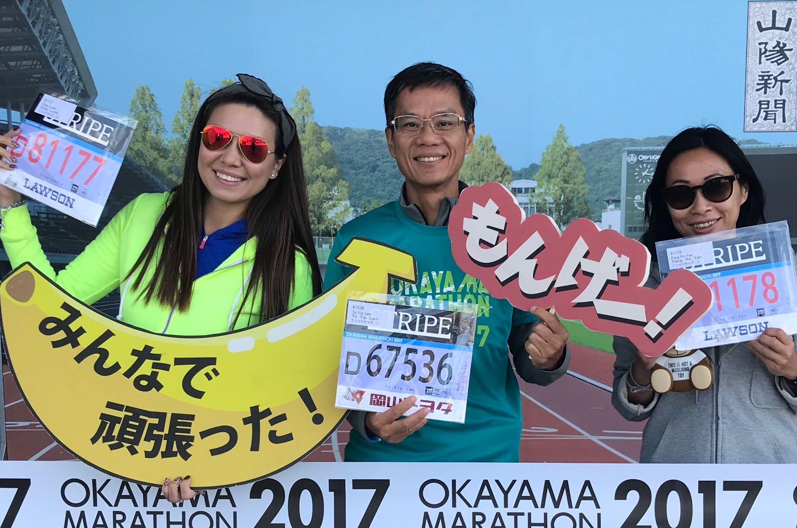 2017-11-16-PHOTO-00000687.jpg