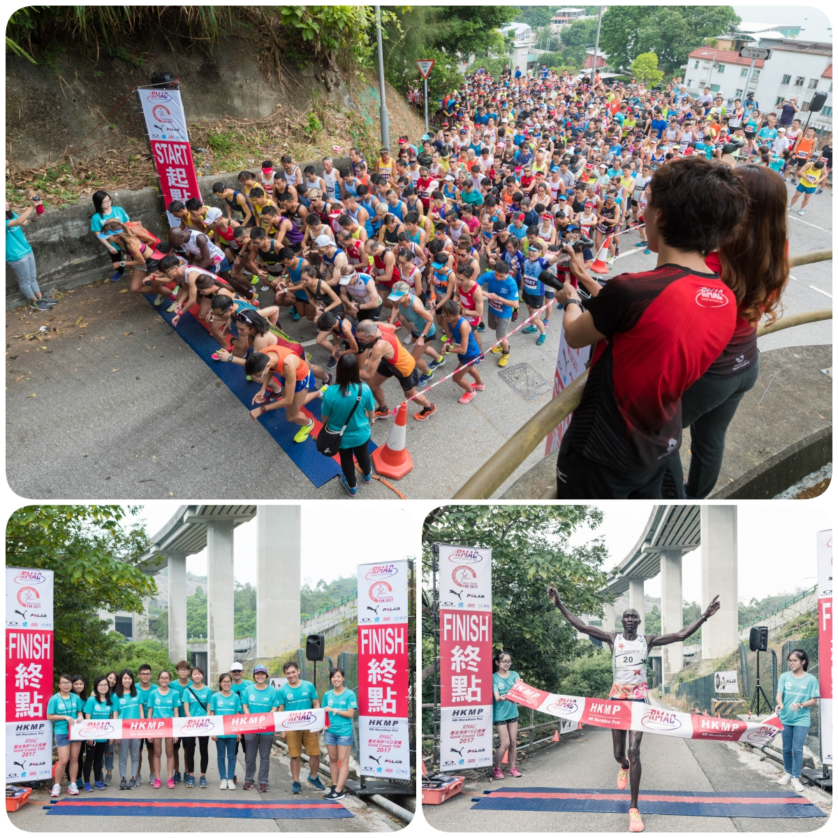 RMAC黃金海岸15公里賽2017圓滿舉行 - 由本會冠名贊助,香港馬拉松推廣社主辦的RMAC黃金海岸15公里2017於本月12日於汀九引水道進行,逾700位跑手參賽,本會參賽同學佔了當中約100名。當日天氣清涼,略為潮濕,但仍無阻跑手造出好成績。最終由肯亞跑手Benard Kiplangat Kibilo以50分09秒打破大會紀錄,並成功奪冠。女子組方面,則由本地跑手范倩怡以1小時07分06封后。