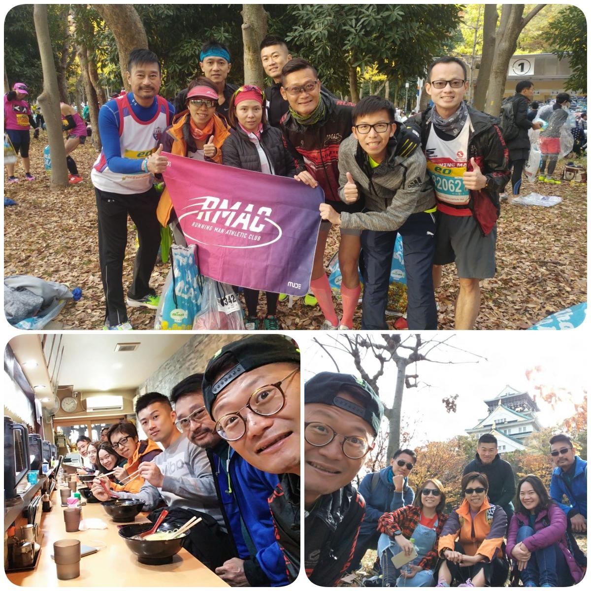 大阪馬拉松 - 與神戶馬拉松相隔一星期,第7屆大阪馬拉松在一星期後都舉行。本會多位同學包括Donny, Ricky, Kelvin, 宋的,Jenny,油麥菜,Ben等等。