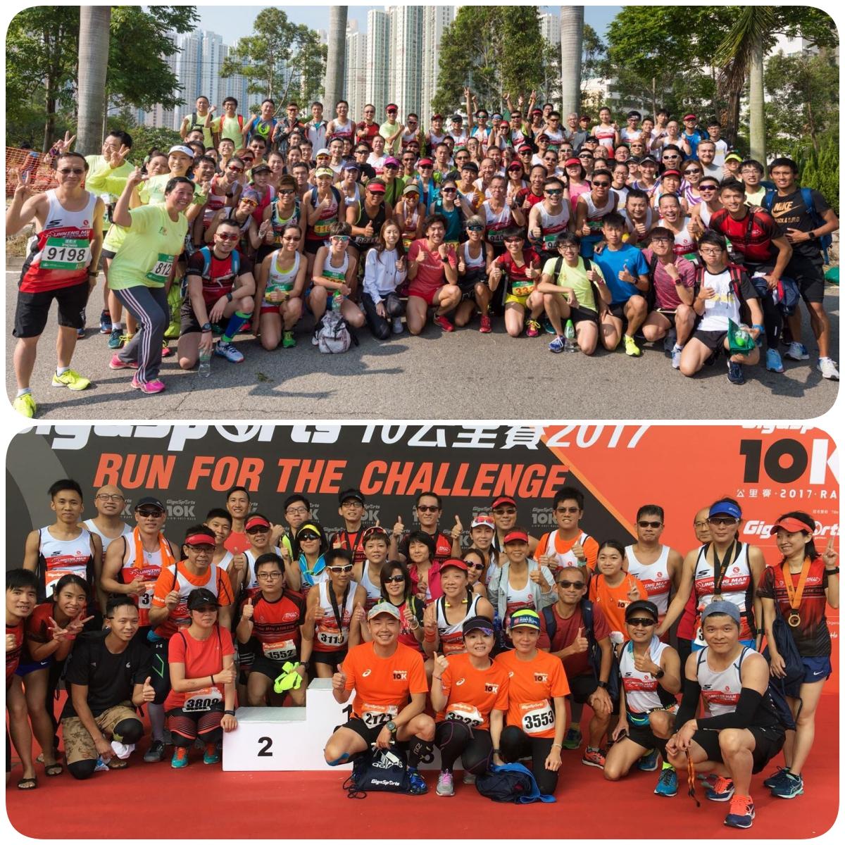 運動家香港10公里挑戰賽及Gigasports 10公里賽2017 - 兩項比賽本會一共有超過150人參賽,是本年度最多同學比賽的一日,意味賽季高峰期正式開始,未來數月將有更多同學在不同距離,不同賽場上為目標打拼,為自己打拼。