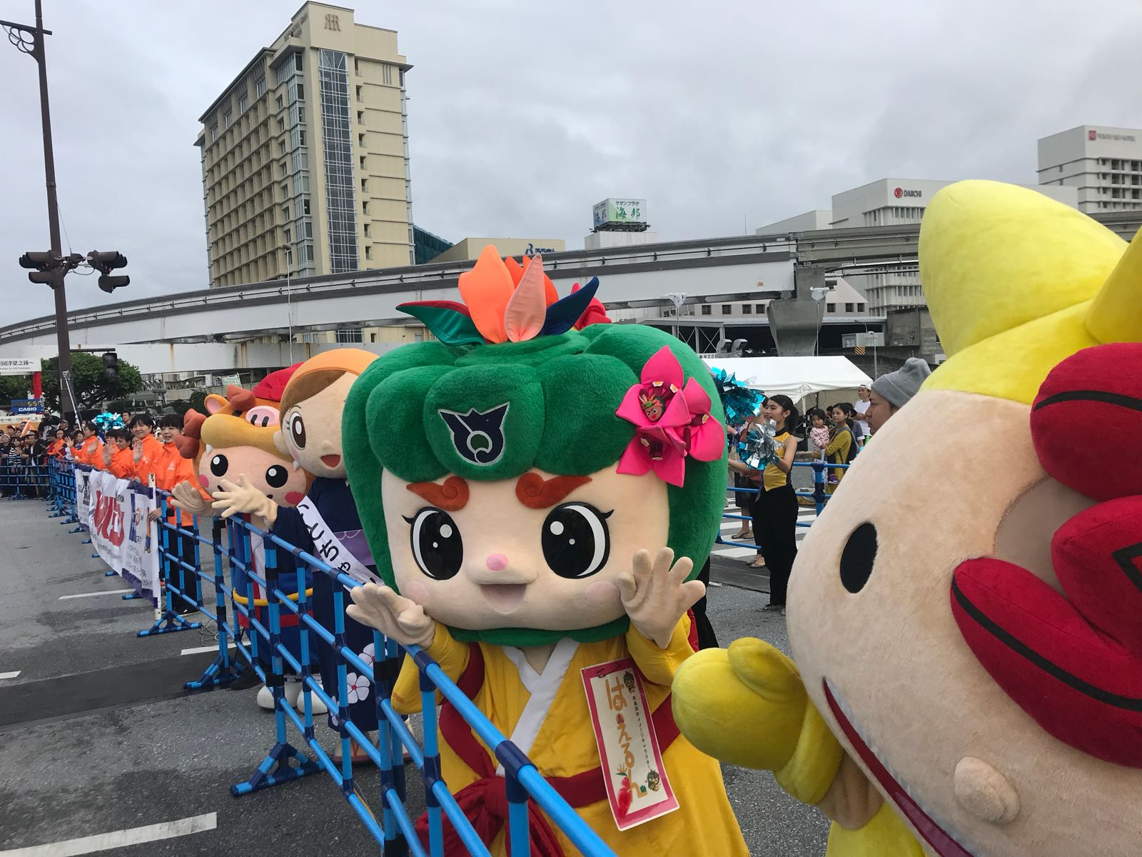 2017-12-27-PHOTO-00000804.jpg