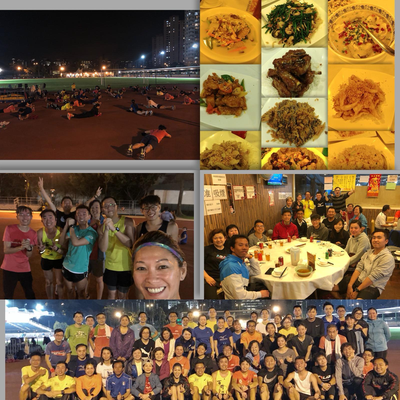 屯門班 開年及開班 飯局 - 2月27日屯門班 開年及開班 飯局,大家勤勤力力有飯食。