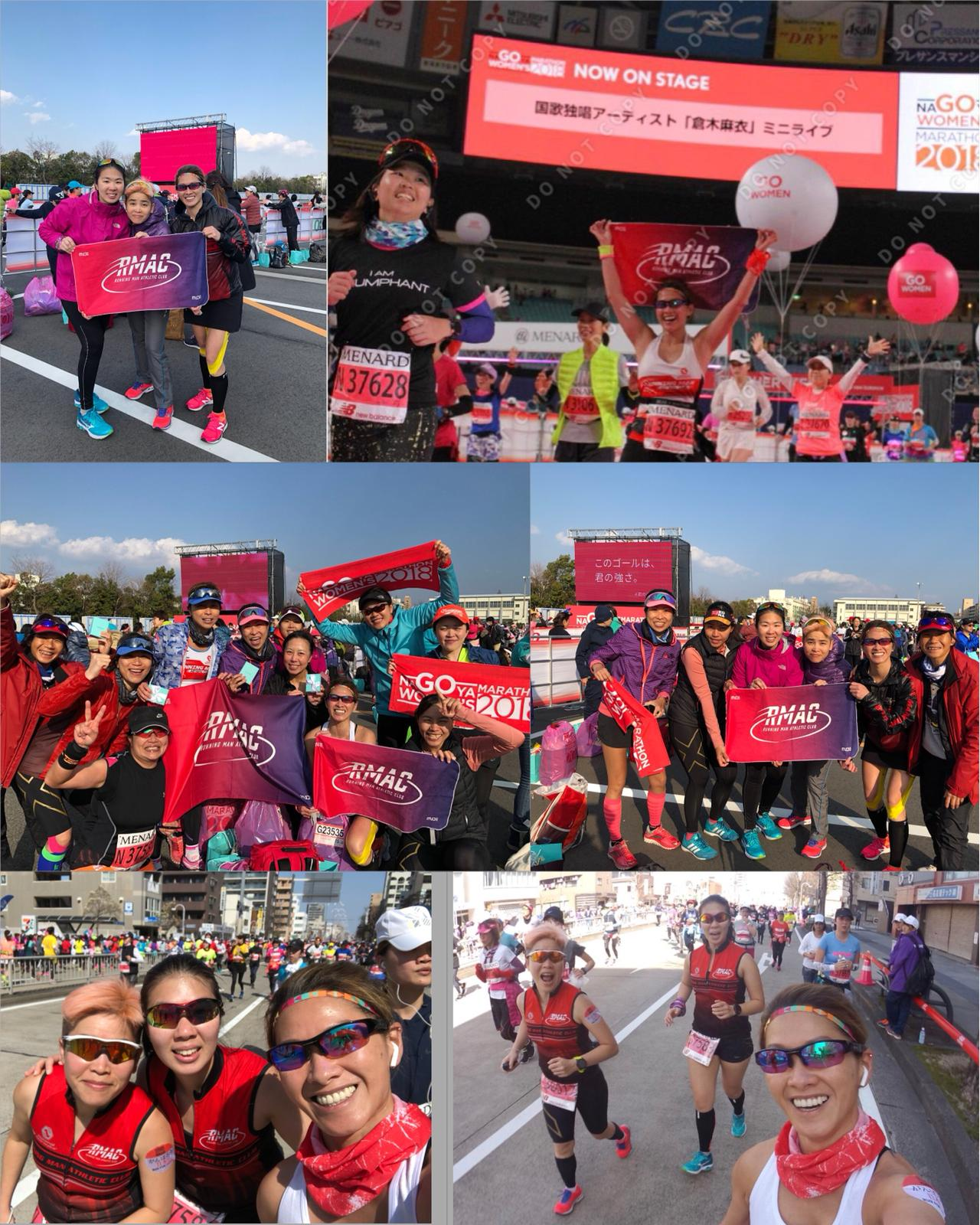名古屋女子馬拉松2018 - 多位同學如Abby, Anita, Monica, Joyce, Hay媽, Fanny, Yanch等到名古屋參與一年一度的女子馬拉松,能夠完成全馬及在禮服型男手上接過紀念品實在令人興奮!