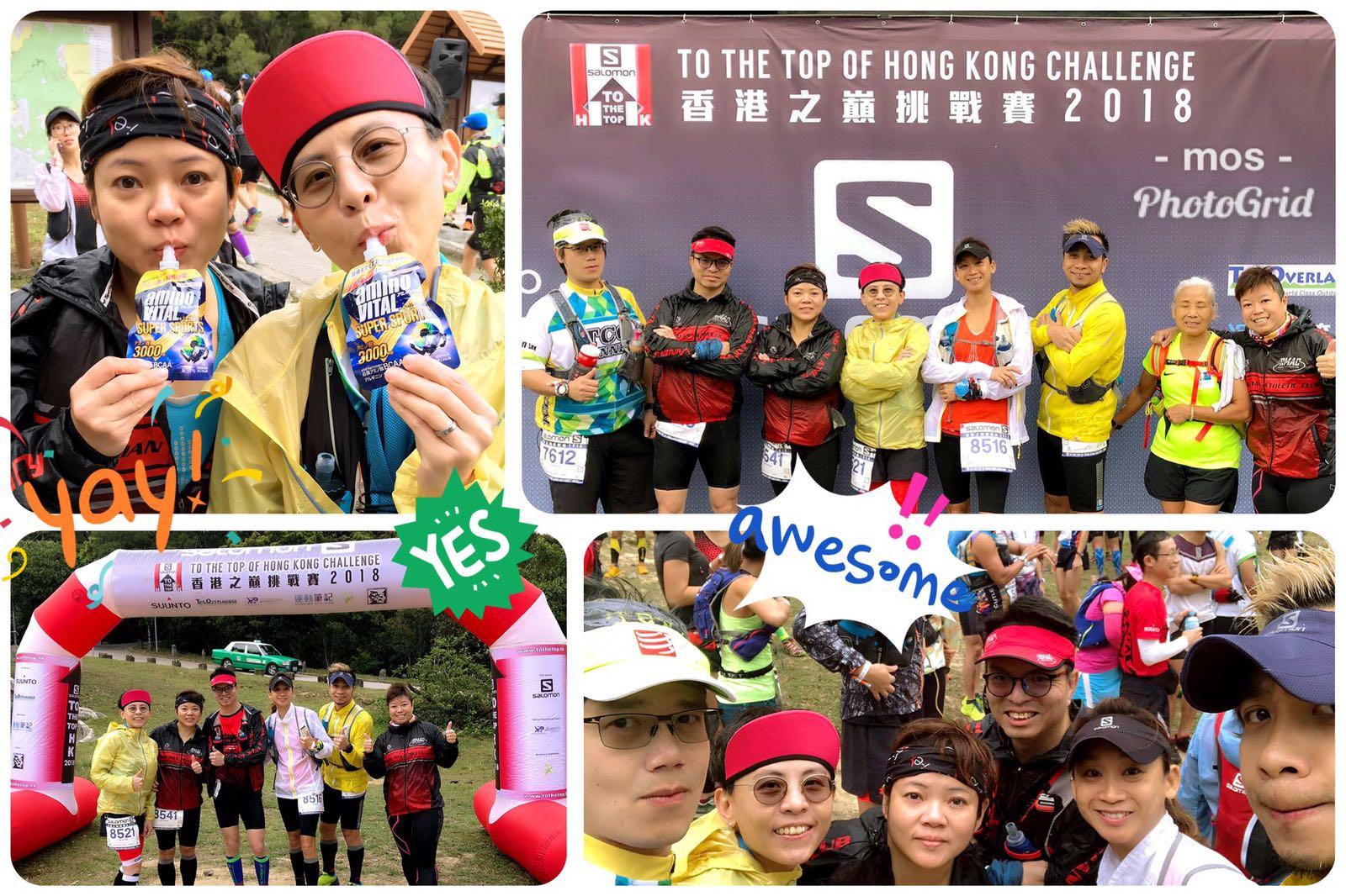 3月25日 ToTheTop 26km - 部分同學已經玩過上年的同名賽事,但今年由往時的12 km 大大改為26 km,上山落山同樣達至1500 -1600m。今次特色為各同學為求自我最佳成績,收起平日的輕鬆笑臉,沒有跟平時參賽時一伙大塊兒起行,最後每個個體都只於起步時一齊出發,真至終點完成後,才能再一次重逢團聚,為對方完成全程而高興。