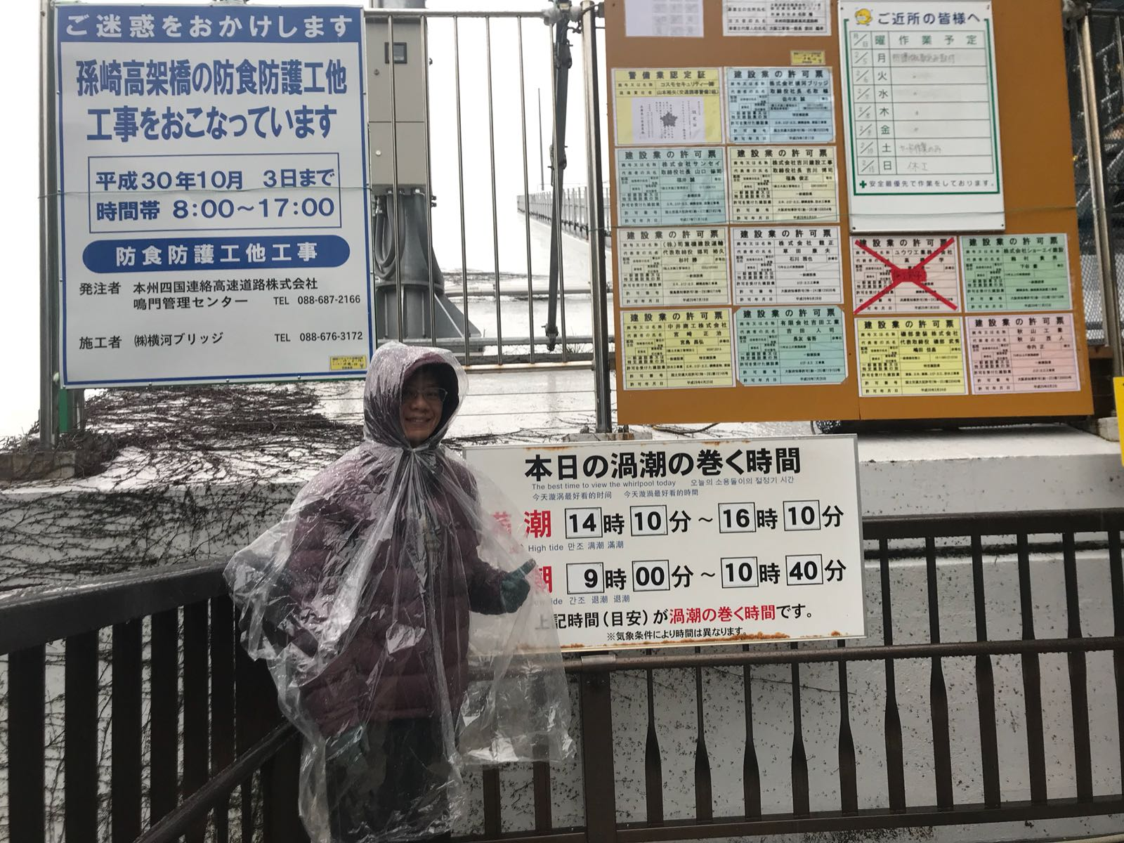 2018-02-20-PHOTO-00000826.jpg