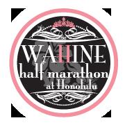 logo-wahine