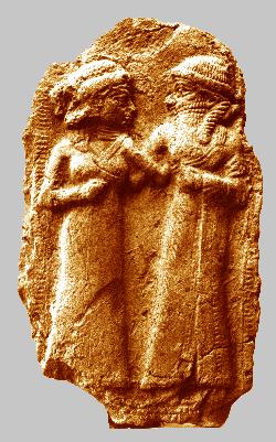Marriage of Inanna and Dummuzi.  Public Domain Image .