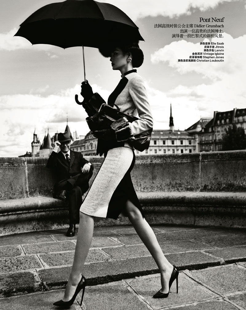 FRIDAY FASHION: CLASSIC PARISIAN GLAMOUR IN HARPER'S BAZAAR CHINA