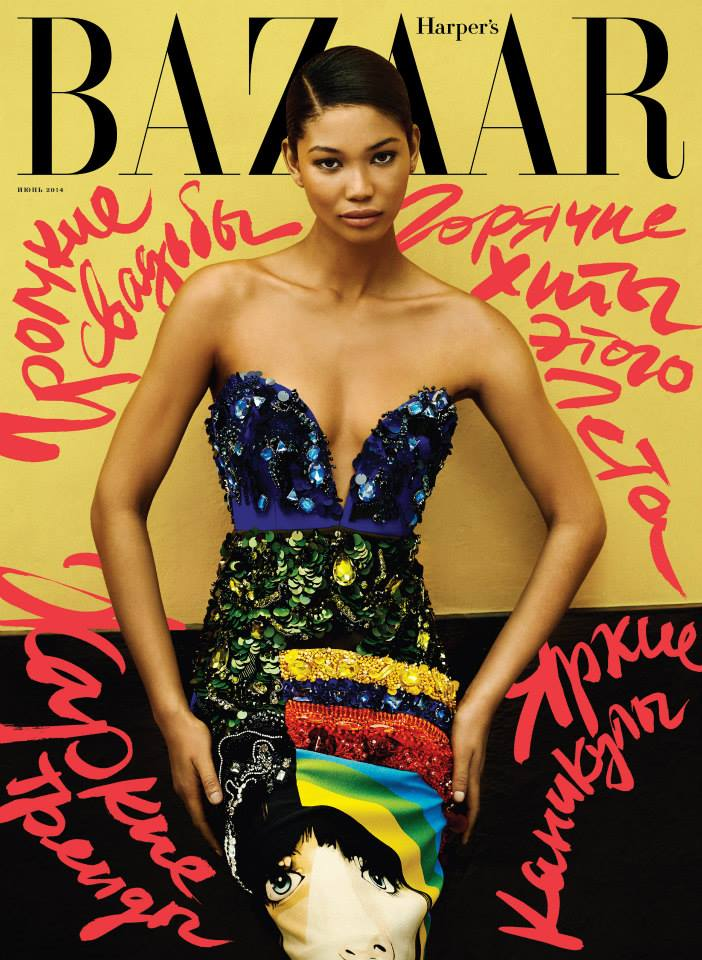 Chanel Iman for Harper's Bazaar Russia