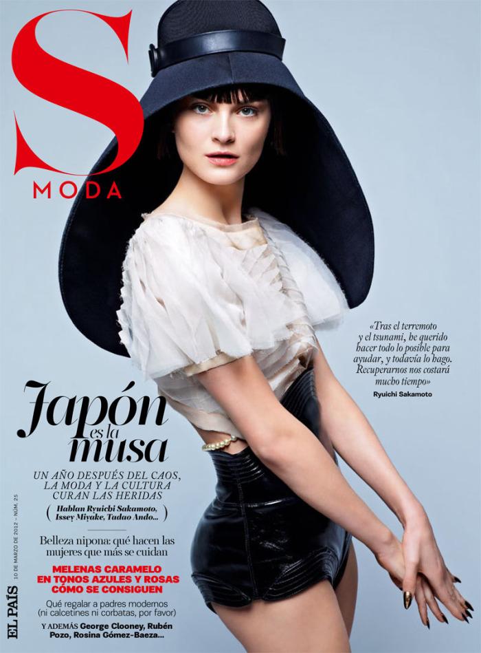 S Moda Balenciaga Hat Spring 2012