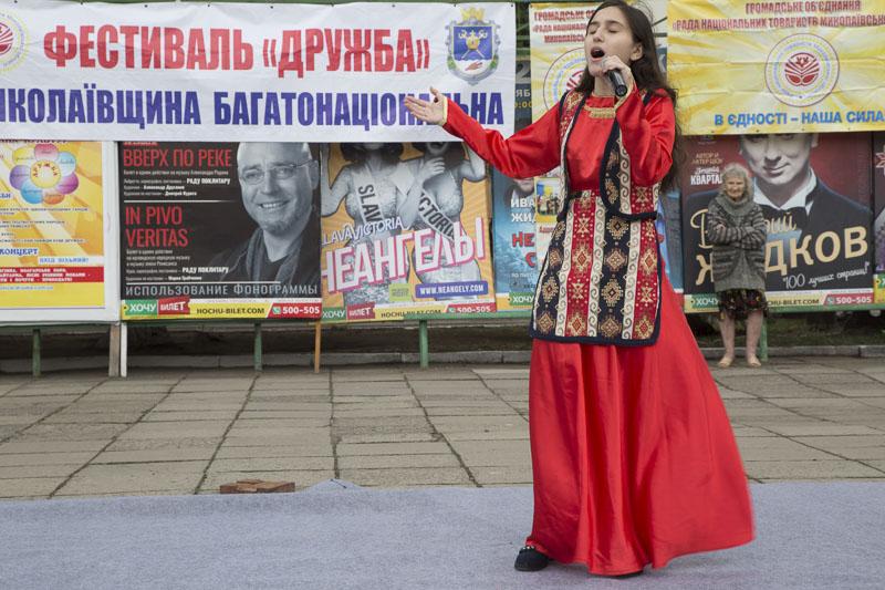 Druzhba Festival16.jpg