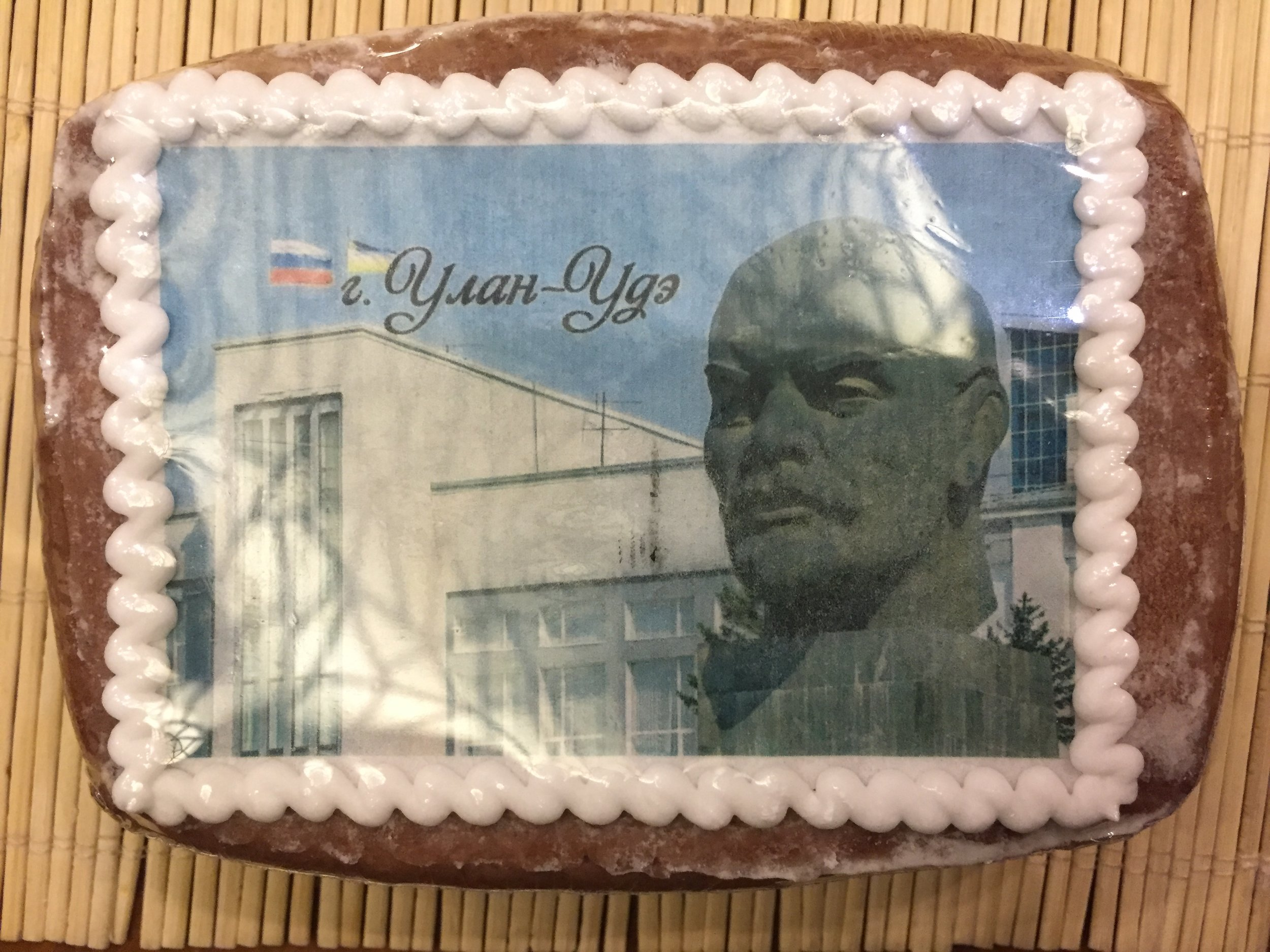 In Ulan-Ude, monumental socialist realism meets pop cuisine in this inimitable Lenin head gingerbread.