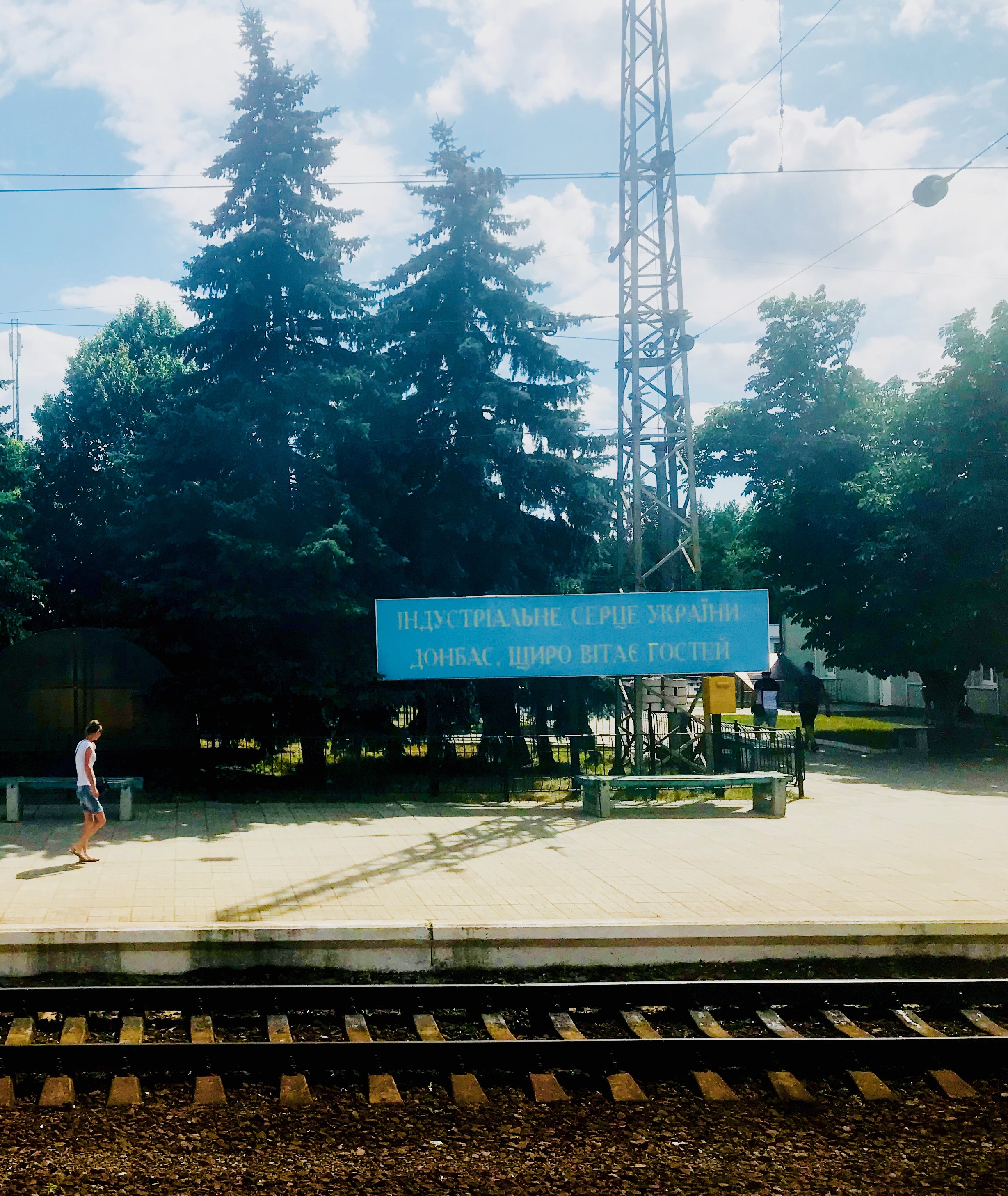 """""""The Industrial Heart of Ukraine's Donbas Warmly Welcomes All Guests!"""""""