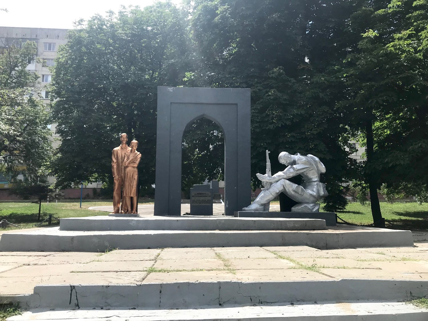 Monument to Red Army Soldiers of WWII in the center of the city of Lysychansk