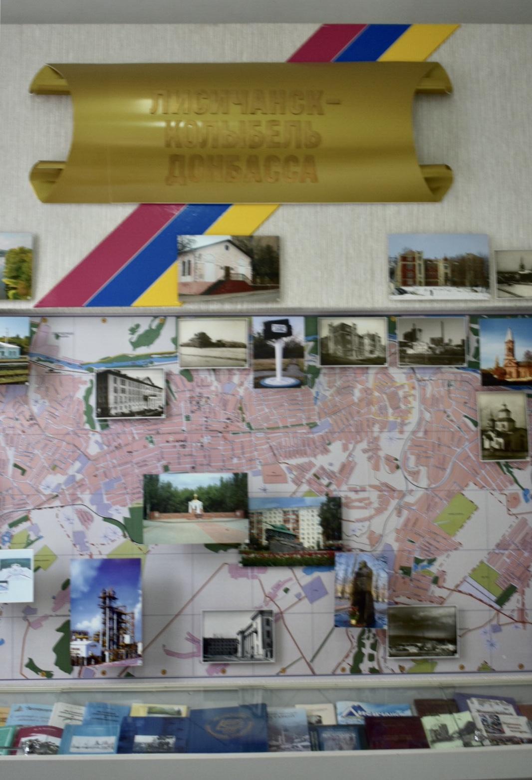 """Lysychansk--The Cradle of Donbas,"" Lysychansk Regional Museum"
