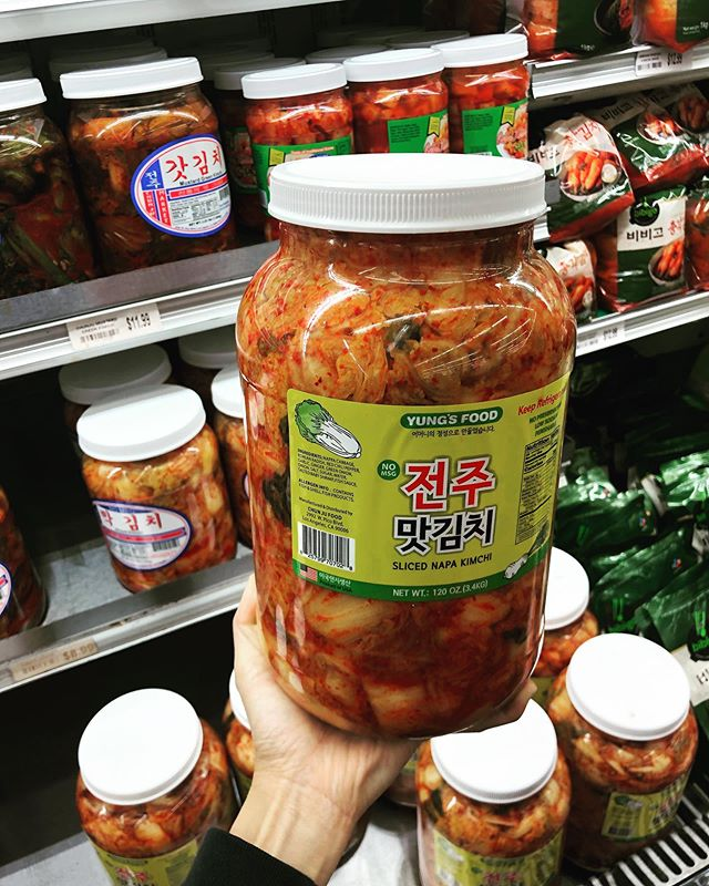 'Kimchi' or 'Kimchee': discuss