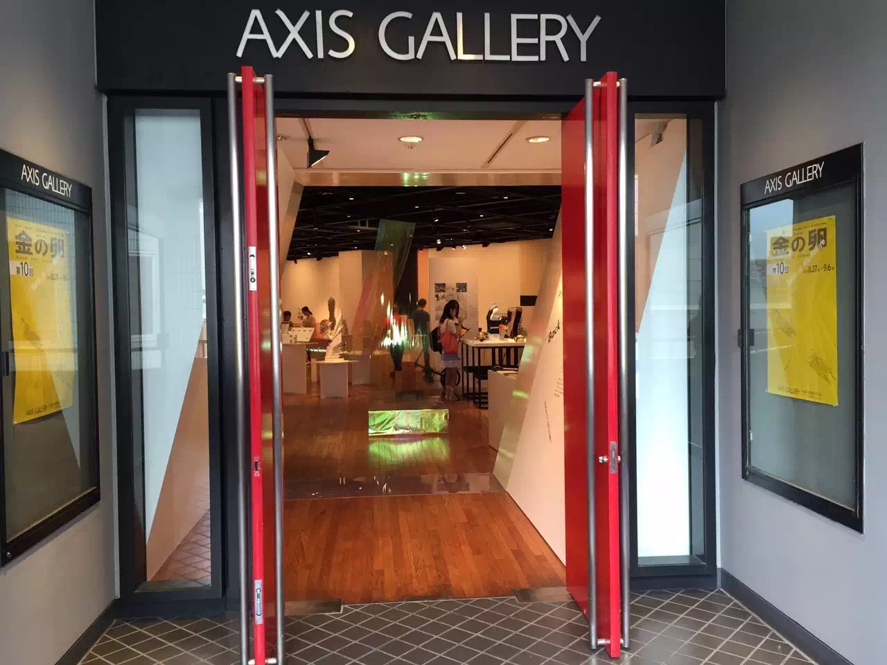 axis exhibition