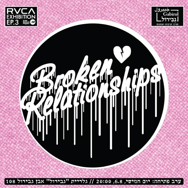 RVCA-BROKEN-RELATIONSHIPS-INSTAGRAM (1).JPG