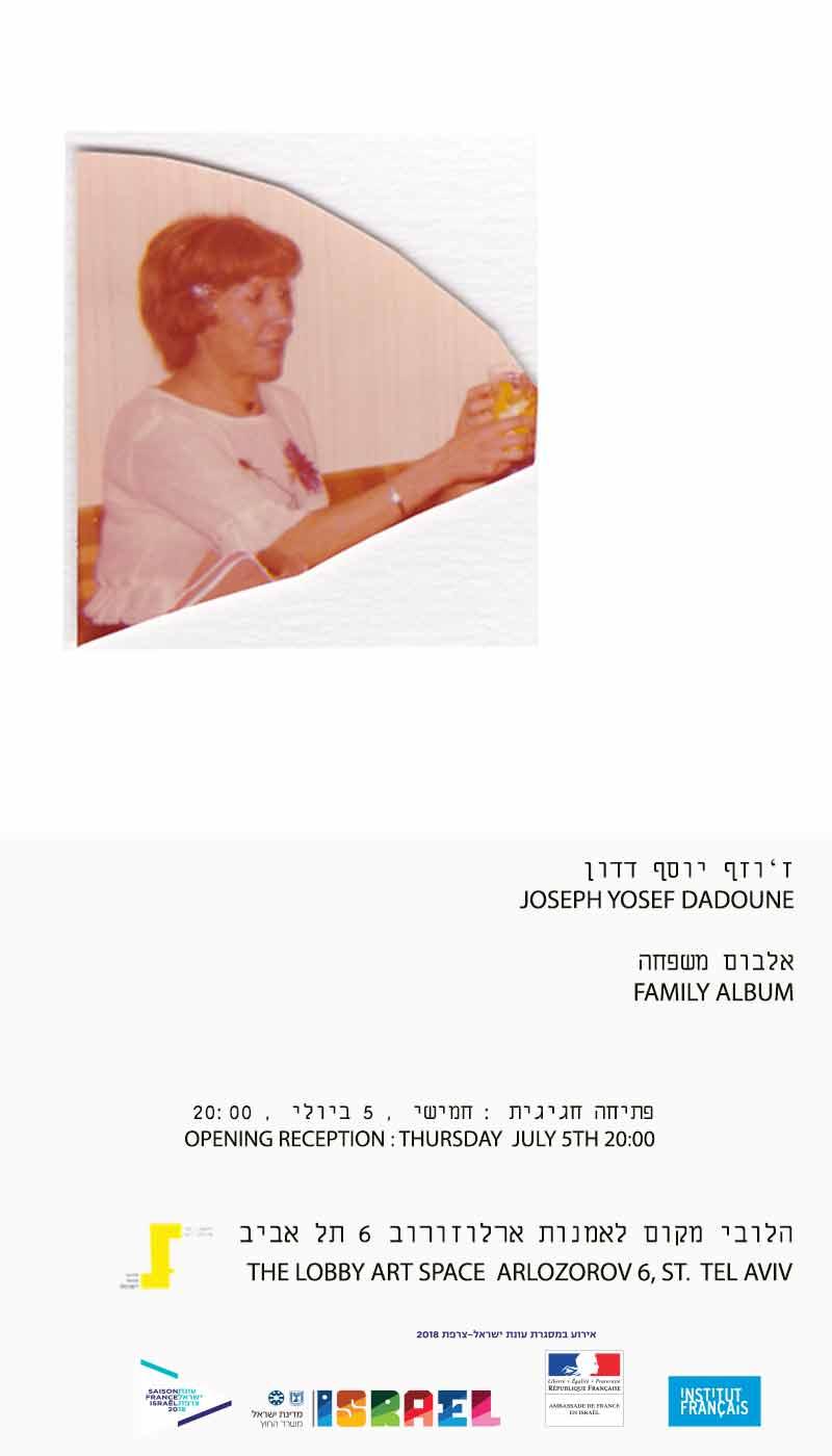 jospeph_family album.jpg