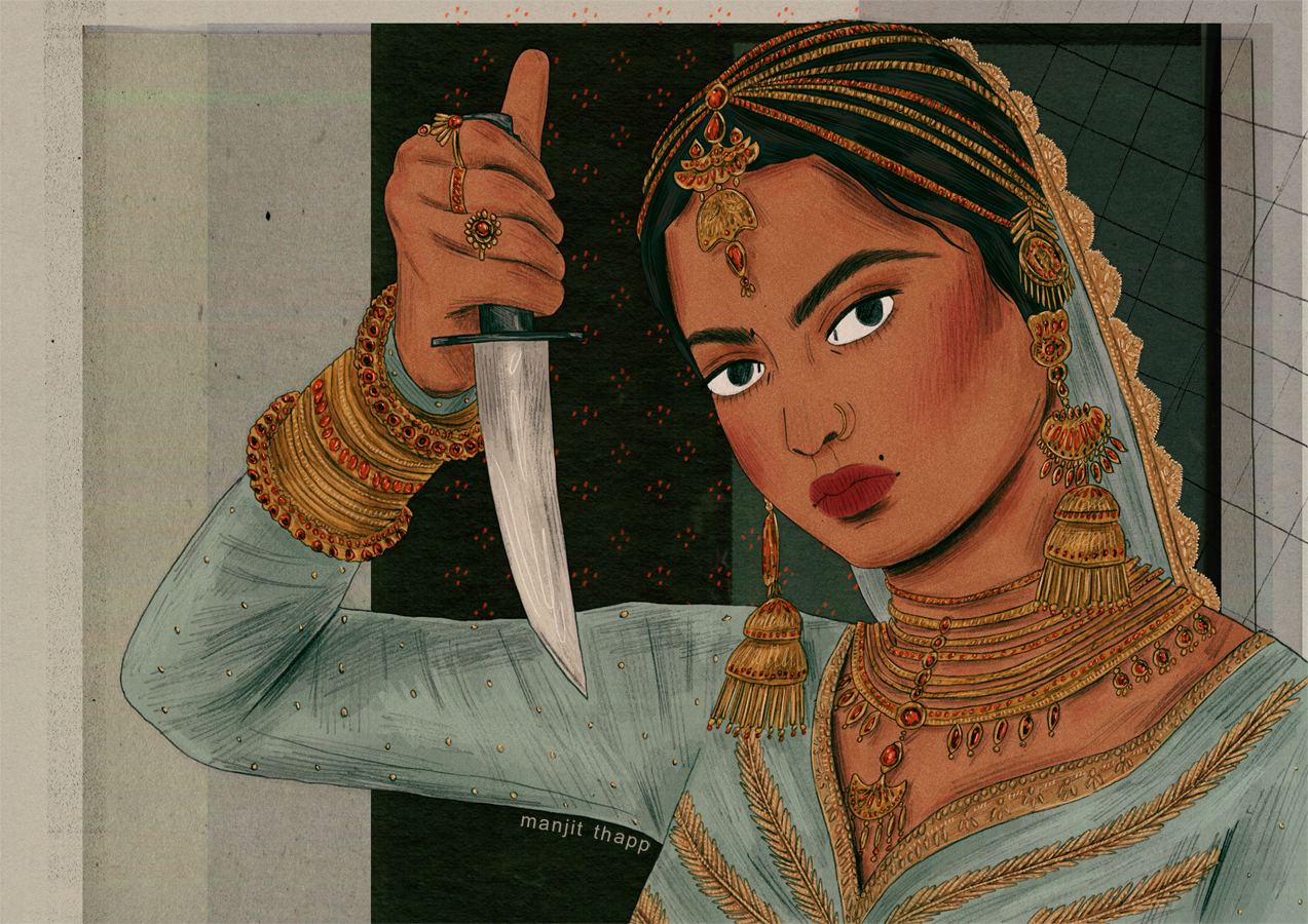 Deedar-E-Yaar (1982)