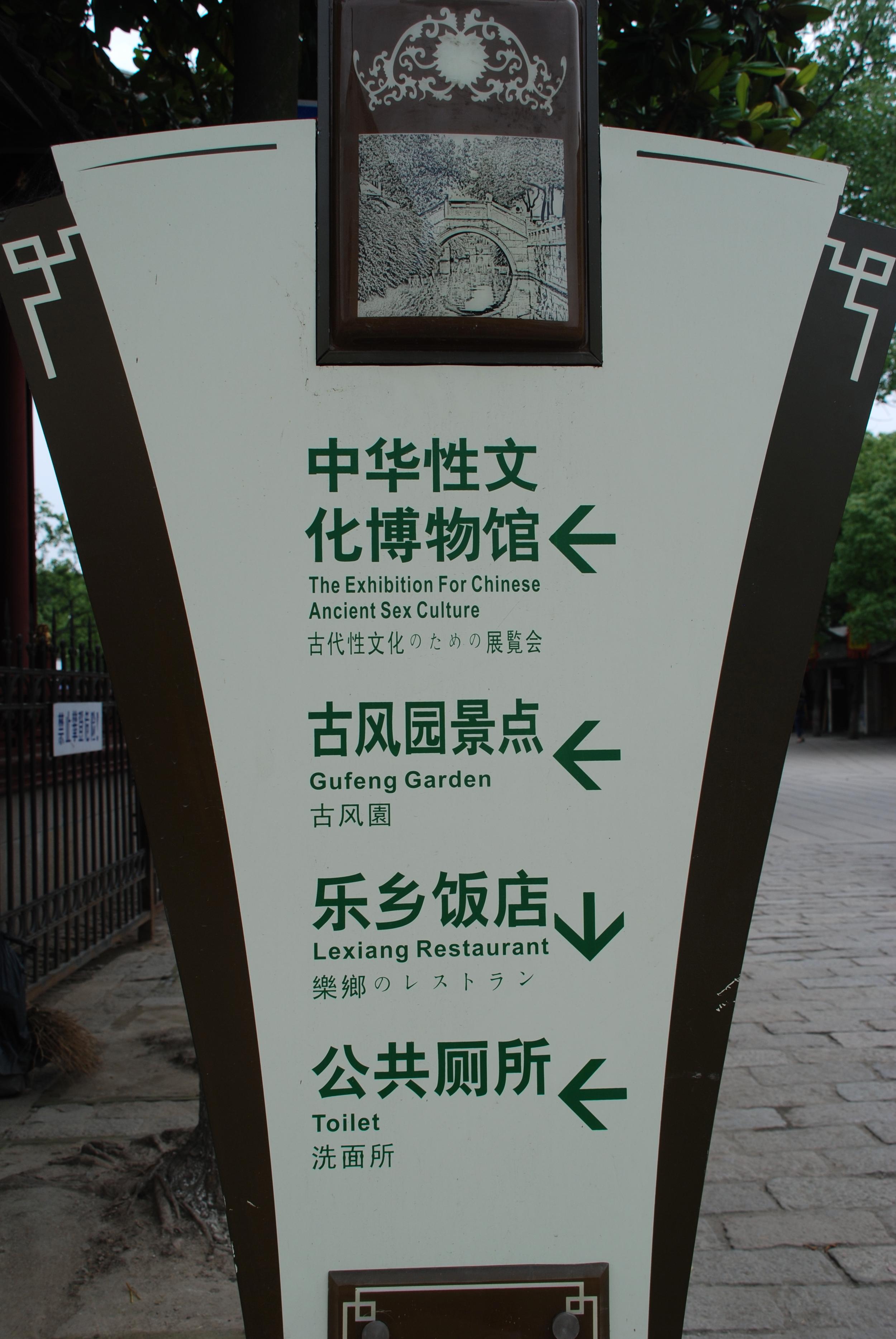 china_tongli 139.png