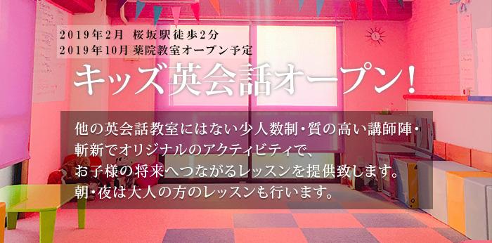 idx_bn10 (1).jpg