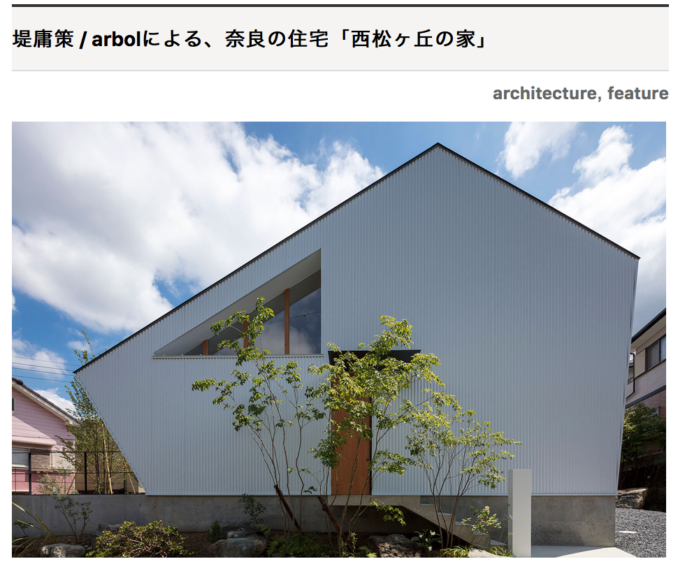 architecturephoto.net:65536:.png