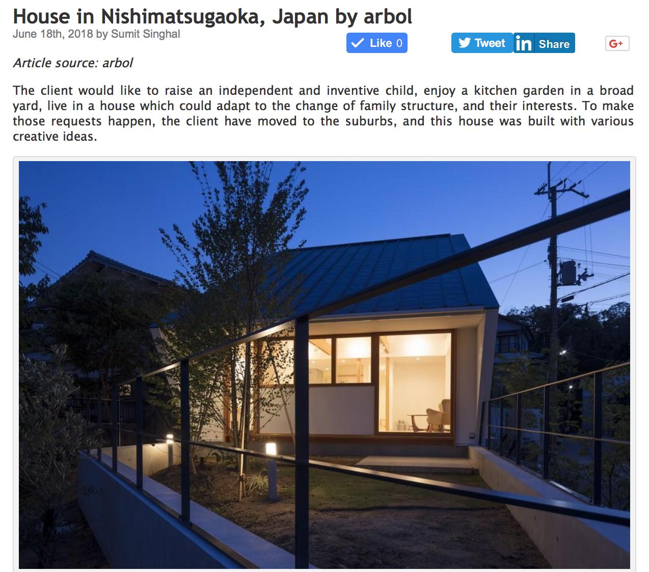nishimatsugaokaAECCAFE.png