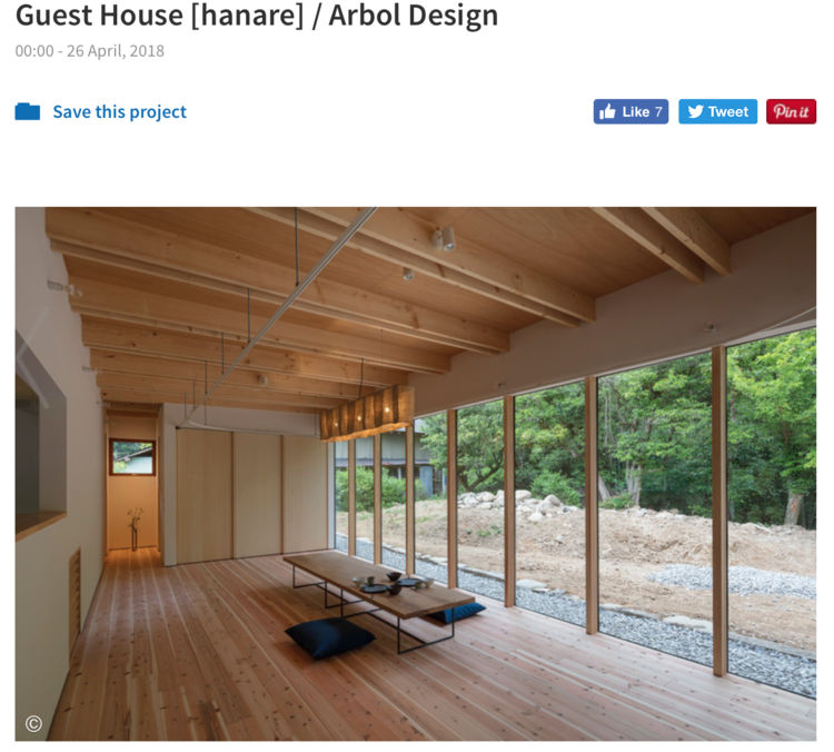guesthouse_hanare.png