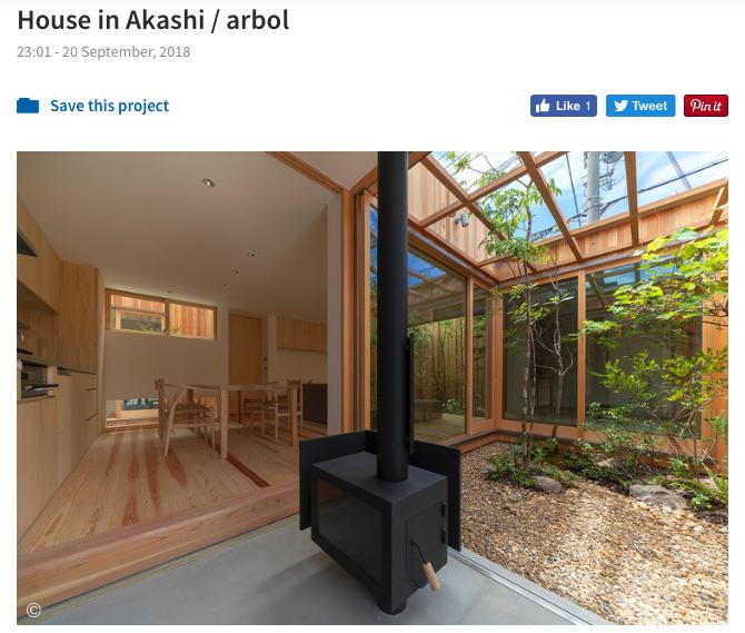archidaily_houseinakashi.png